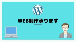 Web制作